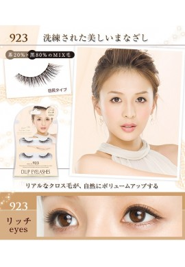 D.U.P Eyelashes Secret Line Brown Mix Aiku Maikawa