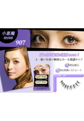 D.U.P Eyelashes Deux Aiku Maikawa Model's Selection