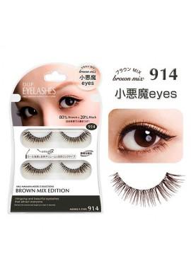 D.U.P Eyelahes Brown Mix Edition Aiku Maikawa Model's Selection