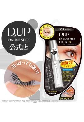 D.U.P Eyelashes Fixer EX 553 Black Type