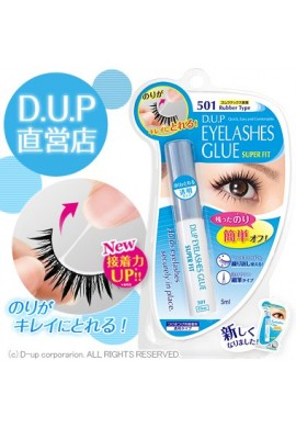 D.U.P Eyelashes Glue Super Fit 501N Rubber Type