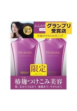 Azjatyckie kosmetyki Shiseido Tsubaki Volume Touch zestaw 2x 500ml Shampoo & Conditioner