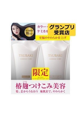 MEGA PROMOCJA!!! Shiseido Tsubaki Damage Care zestaw 2x 500ml Shampoo & Conditioner