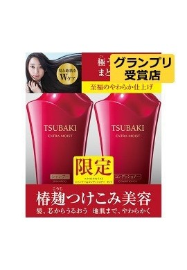 Shiseido Tsubaki Extra Moist zestaw 2x 500ml Shampoo & Conditioner