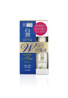 Rohto Hada Labo Shirojyun Premium Whitening Essence