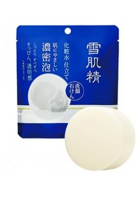Azjatyckie kosmetyki Kose Sekkisei Facial Essence Soap