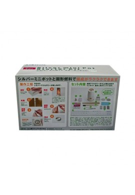 Mitsubishi Silver Art Clay PMC3 Silver mini pot Starter Kit