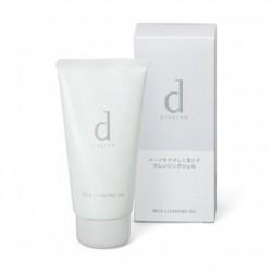 Shiseido d program Mild Cleansing Gel