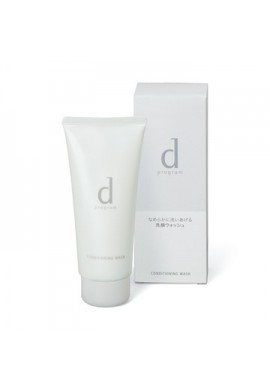 Azjatyckie kosmetyki Shiseido d program Conditioning Wash
