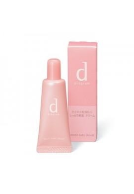 Azjatyckie kosmetyki Shiseido d program Moist Care Cream