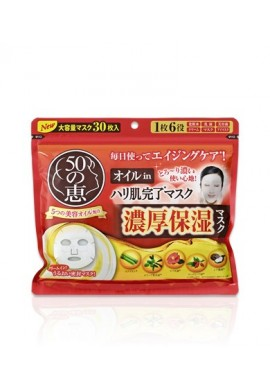 Rohto 50 no Megumi Tension Skin Completion Mask
