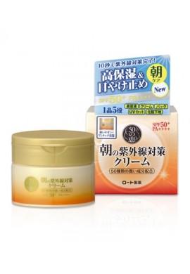 Azjatyckie kosmetyki Rohto 50 no Megumi Morning UV Protection Cream