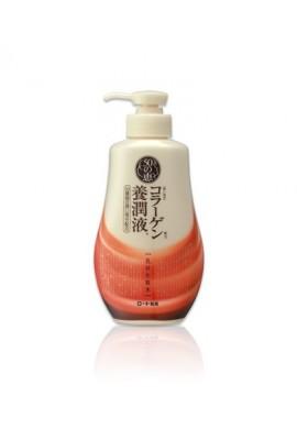 Azjatyckie kosmetyki Rohto 50 no Megumi Collagen Essence