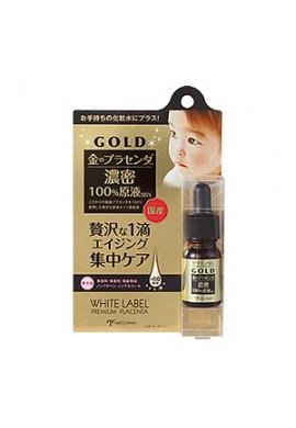 Azjatyckie kosmetyki Miccosmo White Label Premium Placenta Gold Serum