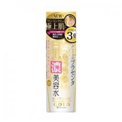 Azjatyckie kosmetyki Miccosmo White Label Premium Placenta Gold Lotion