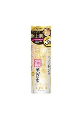 Miccosmo White Label Premium Placenta Gold Lotion