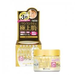 Azjatyckie kosmetyki Miccosmo White Label Premium Placenta Gold Dark Cream