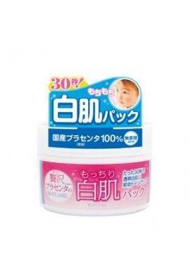 Azjatyckie kosmetyki Miccosmo White Label Placenta Pack