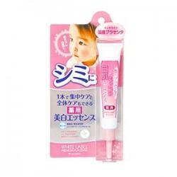 Azjatyckie kosmetyki Miccosmo White Label Placenta Cream