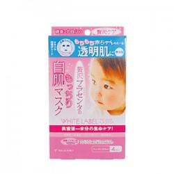 Azjatyckie kosmetyki Miccosmo White Label Placenta Mask