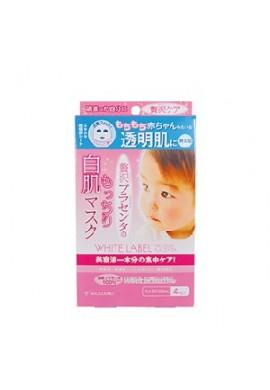 Miccosmo White Label Placenta Mask