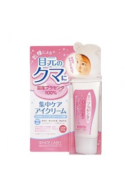 Miccosmo White Label Placenta Eye Cream
