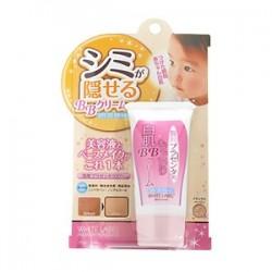 Miccosmo White Label Placenta BB Cream SPF25 PA++