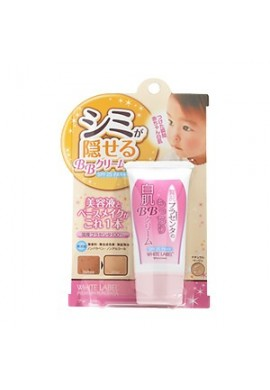 Miccosmo White Label Placenta BB Cream SPF25 PA++