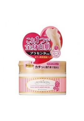 Azjatyckie kosmetyki Miccosmo Beppin Body Magic White Moisture Gel
