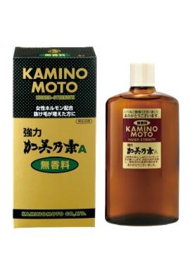Azjatyckie kosmetyki Kaminomoto A Higher-Strength GOLD złota