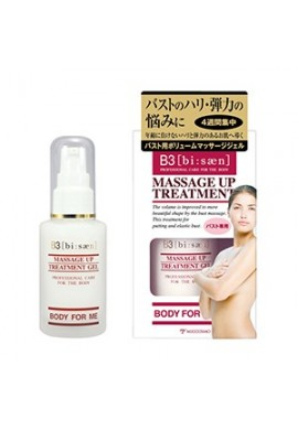 Azjatyckie kosmetyki Miccosmo B3 Massage Up Treatment Gel