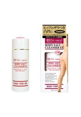 Azjatyckie kosmetyki Miccosmo B3 Body Salt Cleanser EX