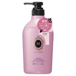 Azjatyckie kosmetyki Shiseido Ma Chèrie Air Feel Conditioner
