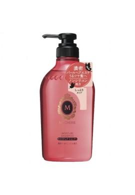 Azjatyckie kosmetyki Shiseido Ma Chèrie Moisturize Shampoo