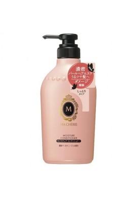 Azjatyckie kosmetyki Shiseido Ma Chèrie Moisturize Conditioner