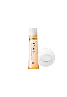 Azjatyckie kosmetyki FANCL Active Conditioning Lotion I II EX