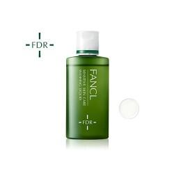 Azjatyckie kosmetyki FANCL Sensitive Skin Care Washing Liquid