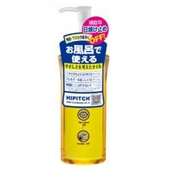 Azjatyckie kosmetyki Kokuryudo Hipitch Deep Cleansing Oil