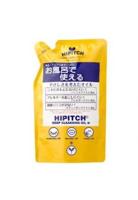 Kokuryudo Hipitch Deep Cleansing Oil