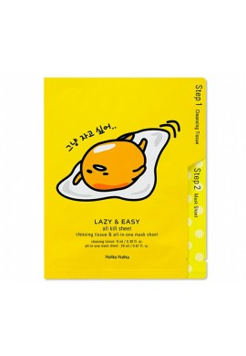 Azjatyckie kosmetyki Holika Holika Lazy & Easy All Kill Sheet - Cleansing Tissue & All In One Mask Sheet