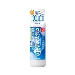 Azjatyckie kosmetyki Sana Namerakahonpo Face Emulsion BN