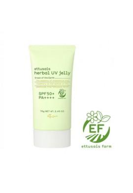 Azjatyckie kosmetyki Ettusais - Herbal UV Jelly SPF50+ PA++++