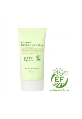 Ettusais Herbal UV Jelly SPF50+ PA++++