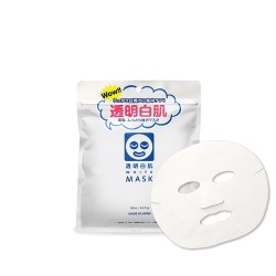 Ishizawa White Mask N