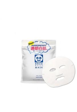 Azjatyckie kosmetyki Ishizawa White Mask N