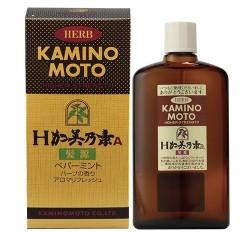 Azjatyckie kosmetyki H-Kaminomoto A HERB Higher Strength