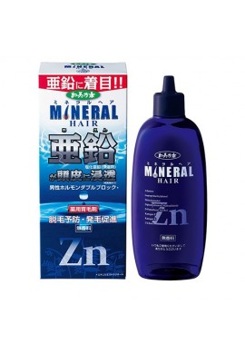Kaminomoto Mineral Hair Zn Tonic
