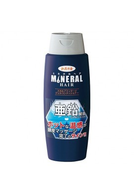 Kaminomoto Mineral Hair Scalp Massage Gel Conditioner