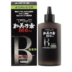 Azjatyckie kosmetyki Kaminomoto Black NEO Hair Regrowth & Color Treatment