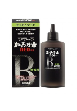 Azjatyckie kosmetyki Kaminomoto Black NEO Hair Regrowth & Color Treatment